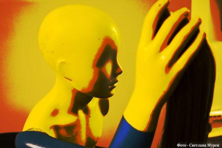 "Выставка ""Сказки о космосе"". Фото - Светлана Мурси"