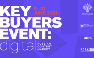Светлана Мурси на Key Buyers Event digital