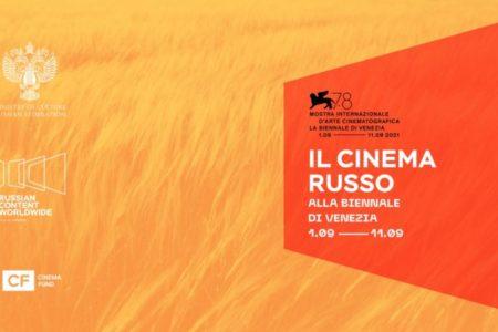 Россия-на-Венецианском-кинофестивале